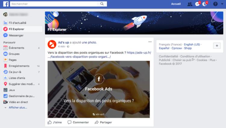 Flux Explorer Facebook