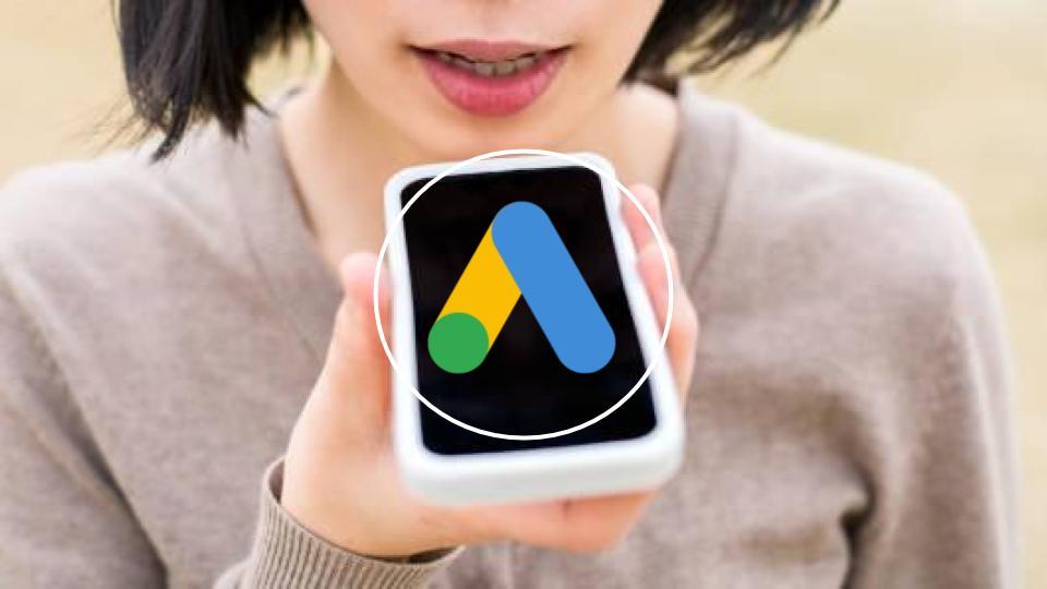 recherche vocale google ads